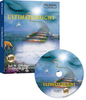 Ultimate Height (CD Audio Therapy)