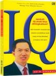 03. Apakah IQ Anak Bisa Ditingkatkan?